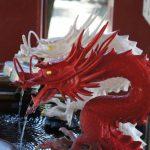 マヤ暦 赤い龍
